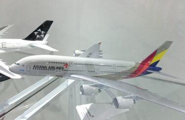 アシアナ航空客室乗務員採用情報と面接試験対策2019
