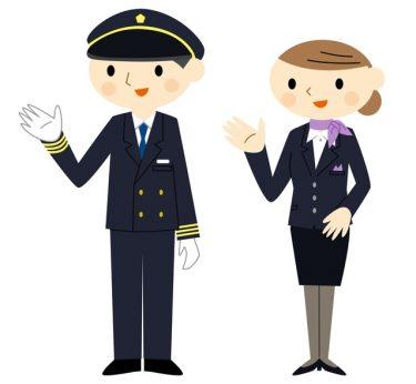 女性必見!転職するなら客室乗務員がおすすめの5つの理由