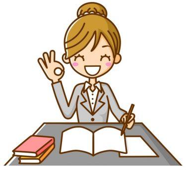 女性必見!転職に有利な資格トップ3